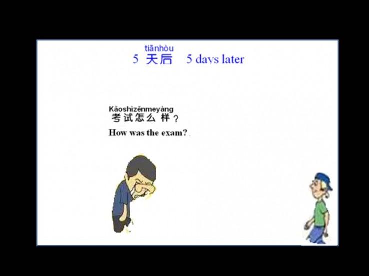 komik mandarin 2