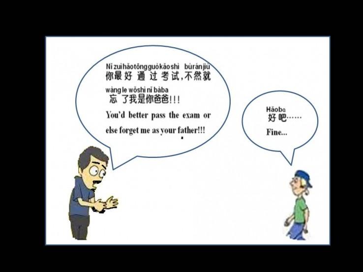 komik mandarin 1