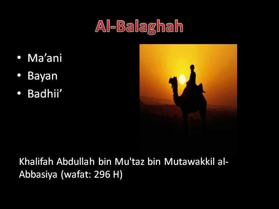 Al-Balaghah - sejarah ilmu public speaking di timur tengah
